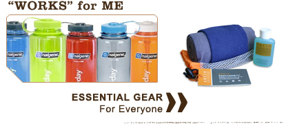 The Gear Works - All the gear you need for your adventure